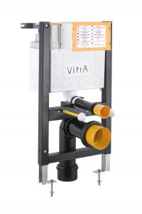 VITRA Reduced Height Frame